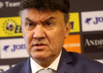 Borislav Mihaylov has stepped down from his role as president of the Bulgarian Football Union