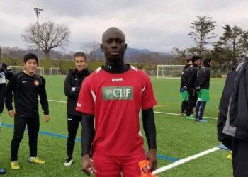 Former Hearts of Oak goalkeeper, Samuel Akurugu